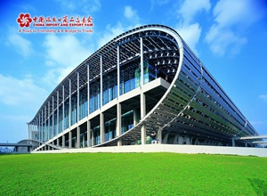 CX Hongkong - Shenzhen - CantonFair 5D4N  วันที่เดินทาง 15-19 เมษายน 2561